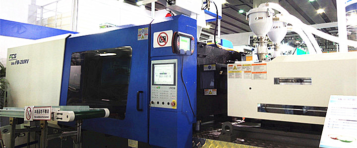 FCS two color injection machine